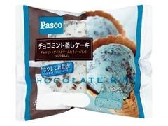 Pasco チョコミント蒸しケーキ 袋1個