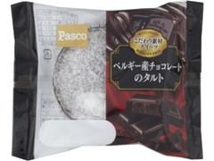Pasco ベルギー産チョコレートのタルト 袋1個
