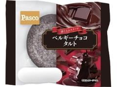 Pasco ベルギーチョコタルト 袋1個