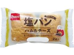 Pasco 塩パン ハム&チーズ 袋2個