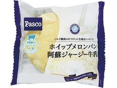 Pasco ホイップメロンパン 阿蘇ジャージー牛乳
