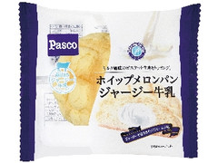 Pasco ホイップメロンパン ジャージー牛乳 袋1個
