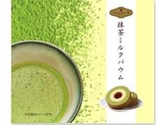 サークルKサンクス Cherie Dolce α 抹茶ミルクバウム