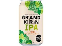 KIRIN グランドキリン IPA 缶350ml