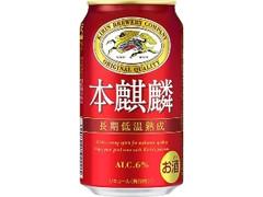 KIRIN 本麒麟 缶350ml