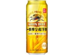 KIRIN 一番搾り 超芳醇 500ml