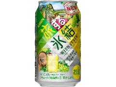 KIRIN 旅する氷結 マスカットカンタービレ 缶350ml