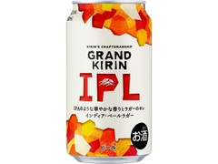 KIRIN グランドキリン IPL 缶350ml