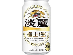 KIRIN 淡麗極上 生 缶350ml