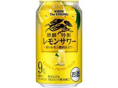 KIRIN キリン・ザ・ストロング レモンサワー 缶350ml