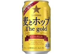 サッポロ 麦とホップ The gold 缶350ml