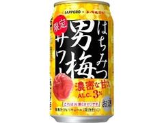 サッポロ はちみつ男梅サワー 缶350ml