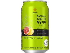 サッポロ チューハイ 99.99 クリアグレープフルーツ 缶350ml