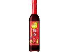 サッポロ 5種のポリフェノール入り赤梅酒 瓶500ml