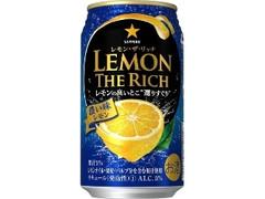サッポロ レモン・ザ・リッチ 濃い味レモン 缶350ml