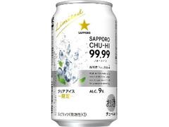 サッポロ チューハイ 99.99 クリアアイス 缶350ml