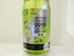 サッポロ 99.99 クリアグリーンレモン 無糖