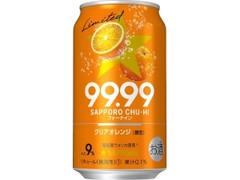 サッポロ チューハイ99.99 クリアオレンジ 缶350ml