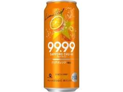 サッポロ チューハイ99.99 クリアオレンジ 缶500ml