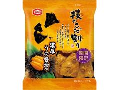 亀田製菓 技のこだ割り 濃厚うに醤油味 袋40g