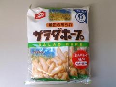 亀田製菓 サラダホープ まろやかな塩味 袋90g