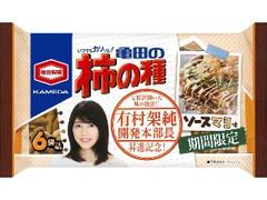 亀田製菓 亀田の柿の種 ソースマヨ味 袋170g