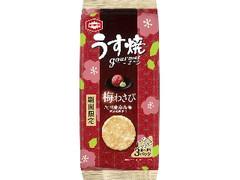 亀田製菓 うす焼グルメ 梅わさび 袋75g