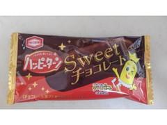 亀田製菓 ハッピーターン Sweetチョコレート 袋1枚