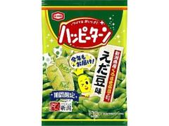 亀田製菓 ハッピーターン えだ豆味 袋85g