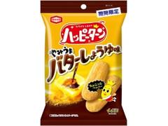 亀田製菓 ハッピーターン やみうまバターしょうゆ味 袋39g