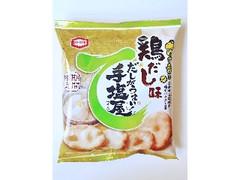 亀田製菓 手塩屋ミニ ゆず香る鶏だし味