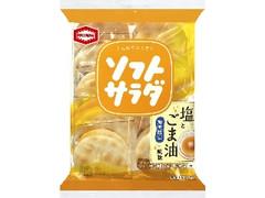 亀田製菓 ソフトサラダ 塩とごま油風味 袋18枚