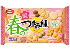 亀田製菓 春のつまみ種