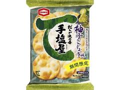 亀田製菓 手塩屋 柚子こしょう味 袋8枚