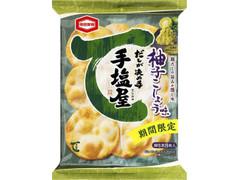 亀田製菓 手塩屋 柚子こしょう味