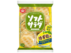 亀田製菓 ソフトサラダ ゆず塩味