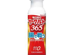 ヤクルト 毎日飲むヤクルト365