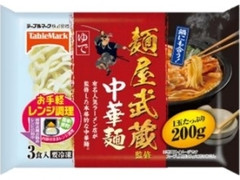 テーブルマーク 麺屋武蔵監修 中華麺 袋3食