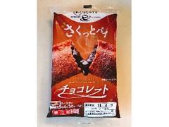 伊藤ハム ほっ!とcafé さくっとパイ チョコレート 袋70g