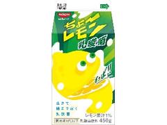 日清ヨーク ちょ~レモン乳酸菌 パック450g