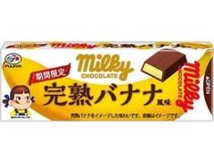 不二家 ミルキーチョコレート 完熟バナナ 箱10枚