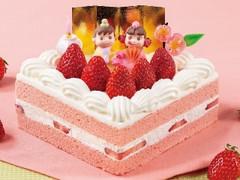 不二家 ひなまつり桃色ショートケーキ