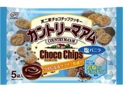 不二家 カントリーマアムチョコチップス 塩バニラ 袋21g×5
