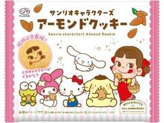 不二家 サンリオキャラクターズ アーモンドクッキー 袋1枚
