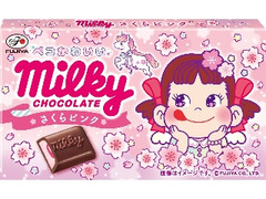 不二家 ミルキーチョコレート さくらピンク 箱12粒
