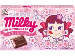 不二家 ミルキーチョコレート さくらピンク
