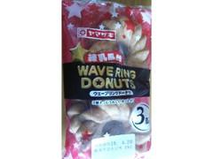 ヤマザキ ウェーブリングドーナツ 練乳風味 袋3個