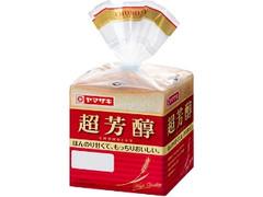 ヤマザキ 超芳醇