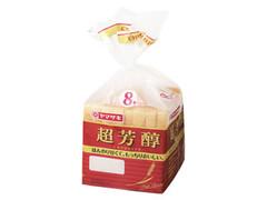 ヤマザキ 超芳醇 袋8枚