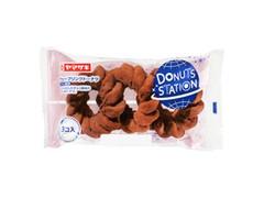 ヤマザキ ウェーブリングドーナツ チョコ風味 袋3個